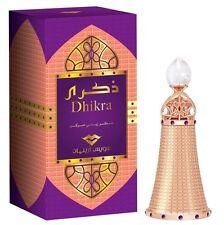 Dhikra por Swiss Arabian Afrutado Floral picante ámbar Aceite De Perfume/Attar/Itar 15 Ml