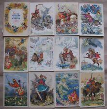 Lot 12 Russian Child Kid Post Card SET Fairy-tale PC Art Story Animal Kochergin