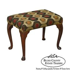 Antique Queen Anne Mahogany Stool (possibly 18th Century)
