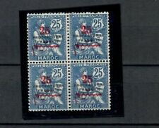 MOROCCO MAROC FRENCH COLONIES   MNH   BLOCK 4  STAMP  LOT (MAR 357)