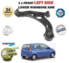 FOR DAIHATSU CHARADE 2003-> NEW FRONT LEFT SIDE LOWER WISHBONE SUSPENSION ARM