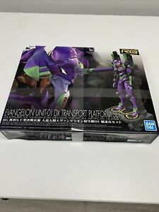 BANDAI RG EVANGELION UNIT-01 TRANSPORT PLATFORM SET Kit with box damaged