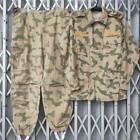 Kuwait Nation Guard Border Security Force Uniform Jacket Pants Camouflage