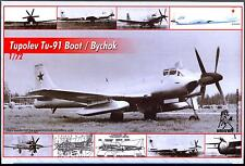 Unicraft Models 1/72 TUPOLEV Tu-91 BOOT Soviet Naval Attack Aircraft