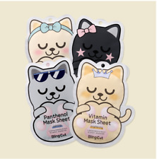 TONYMOLY  Bling Cat Mask Sheet