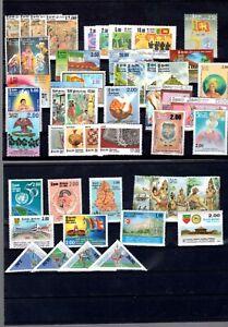 """Sri Lanka  MNH stamps collection """"B"""" 72.-Eu"""