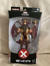 Marvel Legends X-Men House of X, BAF Tri-Sentinel ?6 Figure Complete Set
