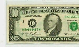 """$10 """"FRONT GHOSTING ERROR""""  1990 """"FRONT GHOSTING ERROR"""" SUPER CRISPY!!!!!! $10"""
