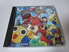 PlayStation Tron ni Kobun Tron Bonne Japan PS1