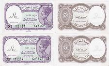 Ägypten 4 x 5 Piaster um 1986 - bankfrisch
