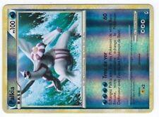 Losse kaarten POKEMON APPEL LEGENDES HOLO INV N°  19/95 PALKIA kaartspellen