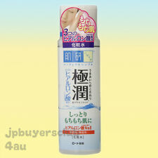 HADA LABO Goku-jyun Moisturising Skin Lotion Super Hyaluronic Acid 170ml New