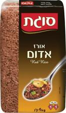 Red Rice Long Grain Kosher Israeli Product Food By Sugat 1 kg 35 oz