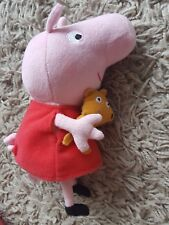 PEPPA PIG DOLL - 8 INCHES