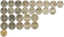 Russia 28 coins set 2012 War of 1812 UNC (# 179)
