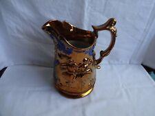 More details for antique copper lustre large earthenware jug with embossed ballet dancers 20 cm