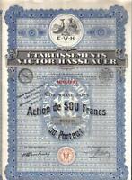 Original Lebanon Bond 1976 Exploitation Port Beirut Co Uncancelled Deco coupons
