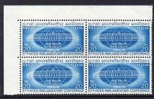 INDIA MNH 1969 57th Inter-Parliamentary Conference, Block of 4