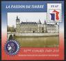 TIMBRE FRANCE BLOC FFAP n°4 NEUF** CONCIERGERIE - 83° Congrès a PARIS 2010