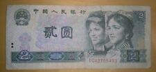 China 2 Yuan Banknote Year 1980