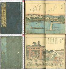 1861 Ujigawa Ryogan Ichiran Matsukawa Hanzan Japan Original Woodblock Print Book
