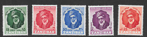 Zanzibar - 1954 - Sc244 to Sc248 - Sultan Khalifa bin Harub 75th Birthday - MLH