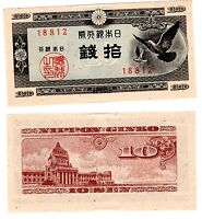 JAPON JAPAN IMPERIAL Billet 10 SEN ND 1947 P84 PIGEON NEUF UNC