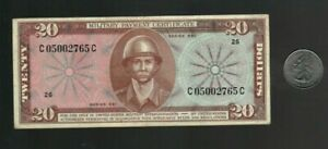 MPC Military Payment Certificate Series 681 $20 Dollar Note, EF