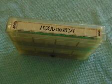 PUZZLE DE PON / LOOSE - ONLY CART / ORIGINAL NEOGEO MVS  **  627 - 124