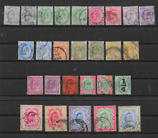 More details for india - kevii 1902/1911 portrait definitives - part-set to 15r with shades - vfu