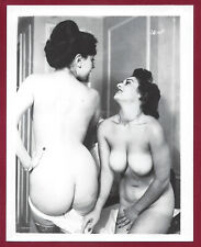 1950s Vintage Nude Photo~Big Firm Perky Breasts Sultry Pinups Undress Each Other