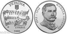 Jubilee coin 2 UAH 2002 Ukraine Nikolay Lysenko Николай Лысенко