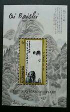 Micronesia Qi Baishi Chinese Mountain Painting 2014 Art (miniature sheet) MNH