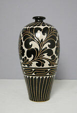 Chinese  Brown  Glaze  Porcelain  Mei-Ping     M1617
