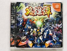 Sunrise  Eiyutan Sega Dreamcast Japan! Mit Anleitung Und Spine. !!