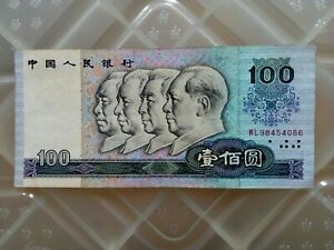 China 100 Dollar Circulated Notes--issued in 1990