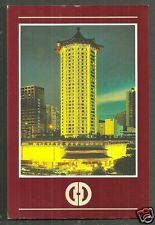 Singapore Dynasty Hotel Evening Orchard Road 80s