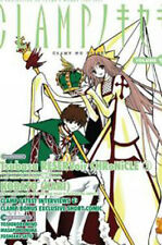 Clamp no Kiseki Vol. 12 English Manga Art Book New