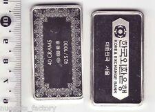 Lingot d argent Collection Des banques du monde ( 40 grammes - Korea )