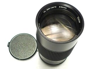 Vivitar 200mm f/3.5 MF with M42 mount for Pentax+ KOMINE -- TESTED, EXCELLENT