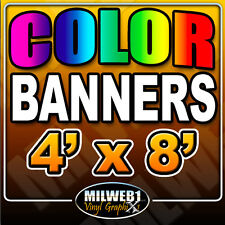 4'x 8' Custom Vinyl Banner, 13oz FULL COLOR (48