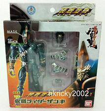 Bandai Chogokin GD-90 Souchaku Henshin Masked Rider Hibiki Zanki Slashing Demon