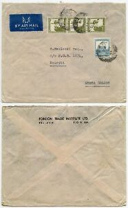 PALESTINE to KENYA 1947 AIRMAIL PRINTED ENV FOREIGN TRADE INSTITUTE TEL AVIV
