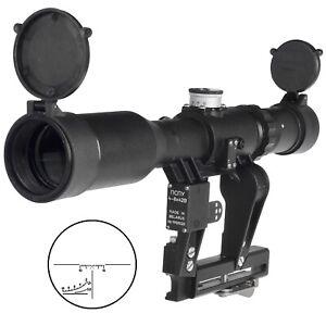 PSPU 4-8x-42V (POSP 8x42V) Sniper Rifle Scope. BelOmo. Russian Side Mount 1000m