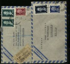 Argentina   Eva  Peron  stamps  on  2  covers    MS0730