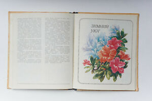 Botanical Book, Vintage Illustrated, herbaceous plants, Flowers Draw, drug plant