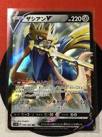 Pokemon card Zacian V RR 046/060 Sword & Shield S1W S1H