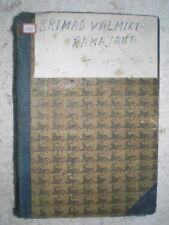 SRIMAD VALMIKI RAMAYANA AYODHYAKANDA 2 RARE ANTIQUE BOOK INDIA SANSKRIT 1911