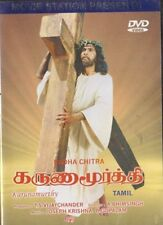 Karunamurthy (Tamil DVD) (No Subtitles) (Brand New Original DVD)