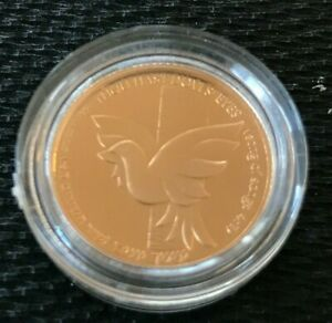 1991 Israel  New Sheqalim Gold Proof Coin KM342